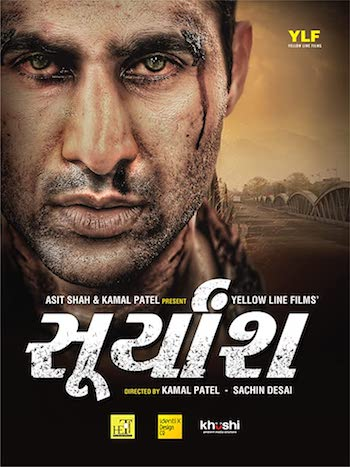 Suryansh 2018 Gujarati 720p WEB-DL 1GB