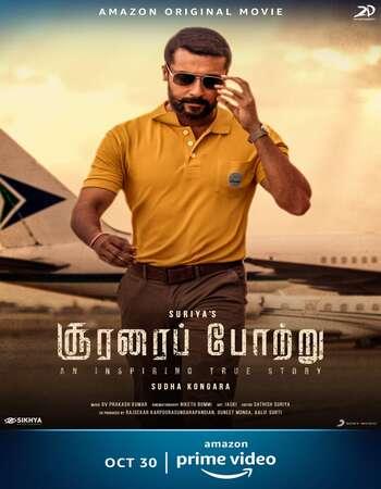 Soorarai Pottru 2020 Tamil 720p HDRip ESubs