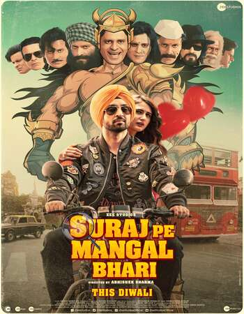 Suraj Pe Mangal Bhari 2020 Hindi 350MB HDRip 480p ESubs