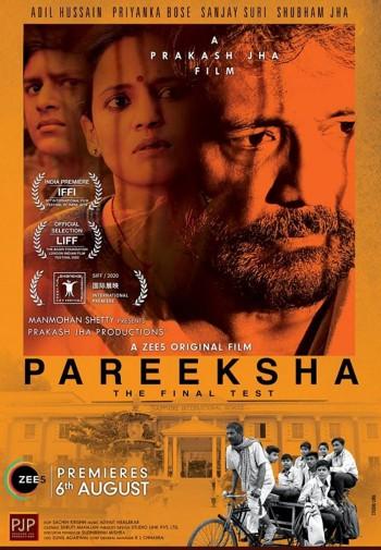 Pareeksha 2020 Hindi Full Movie Download