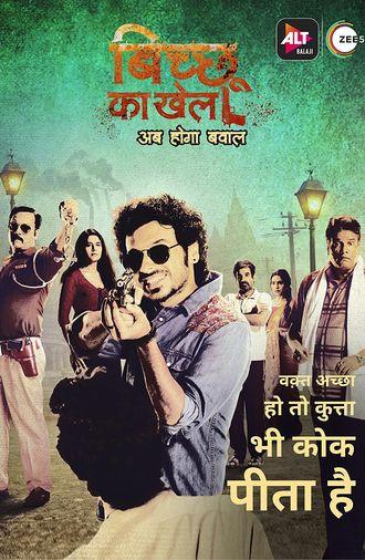 Bicchoo Ka Khel 2020 Hindi Season 01 Complete 720p HDRip ESubs