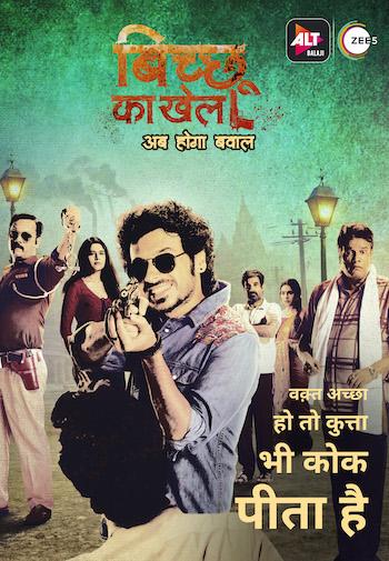 Bicchoo Ka Khel Season 01 Complete