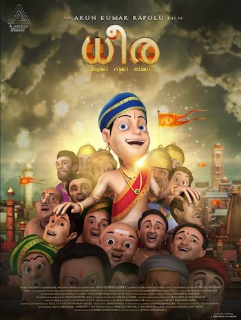 Dhira 2020 Hindi 720p WEB-DL 900mb