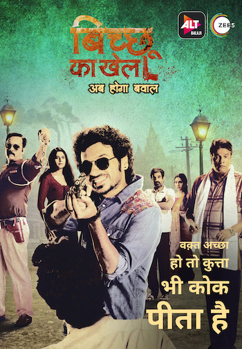 Bicchoo Ka Khel S01 Hindi 720p WEB-DL 1.2GB