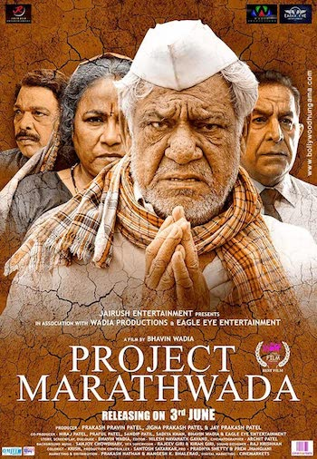 Project Marathwada 2016 Marathi 720p WEB-DL 800mb