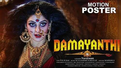Damayanthi 2020 Hindi Dubbed 300MB HDRip 480p