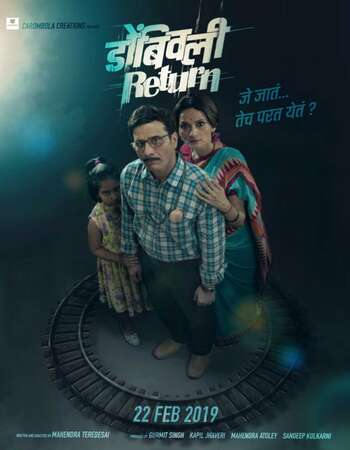 Dombivli Return 2019 Hindi 550MB HDRip 720p ESubs HEVC