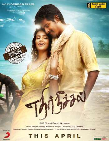 Ethir Neechal 2013 Hindi Dual Audio 400MB UNCUT HDRip 480p ESubs