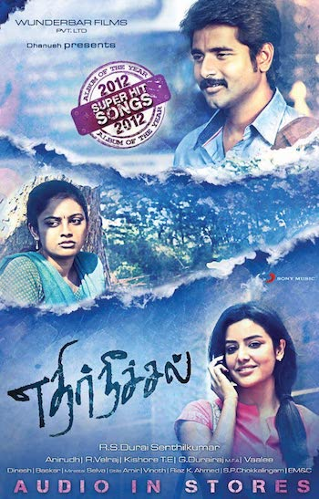 Ethir Neechal 2013 UNCUT Dual Audio Hindi 480p HDRip 400MB