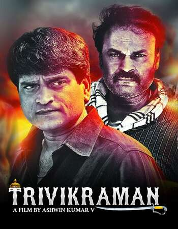 Trivikraman 2016 Hindi Dual Audio 720p UNCUT HDRip ESubs