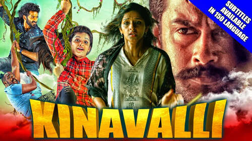 Kinavalli 2020 Hindi Dubbed 350MB HDRip 480p