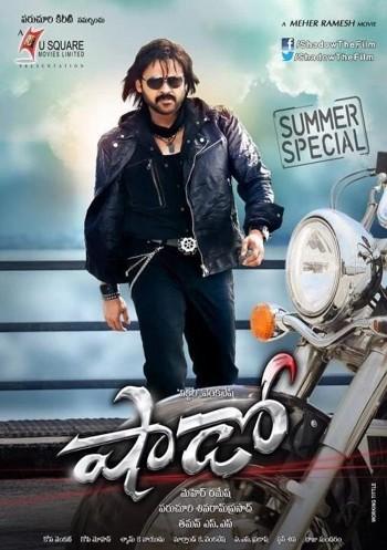 Shadow 2013 Dual Audio Hindi Tamil HDRip 720p 480p Movie Download