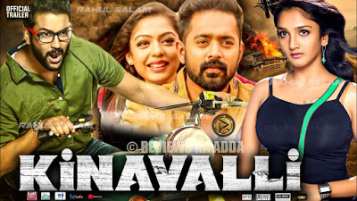 Kinavalli 2020 Hindi Dubbed 480p HDRip 300mb