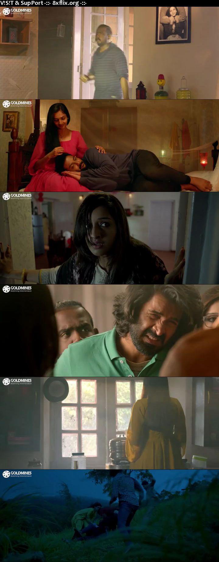 Kinavalli 2020 Full Movie Hindi Dubbed 720p 480p HDRip