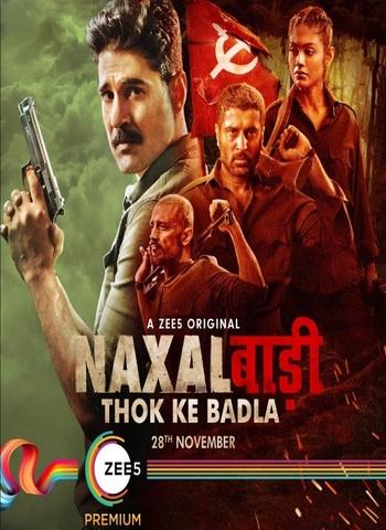 Naxalbari 2020 Zee5 S01 Hindi 480p HDRip x264 650MB ESubs