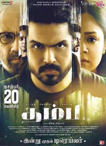 My Brother Vicky 2020 Hindi Dubbed Full Movie Download