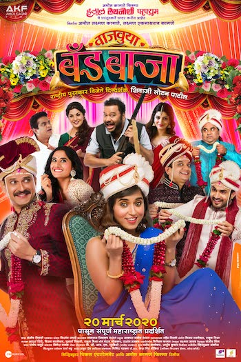 Vajvuya Band Baja 2020 Marathi Movie Download