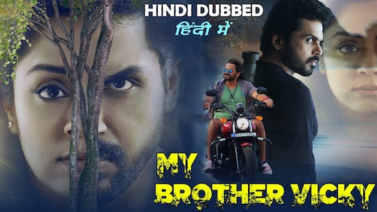 My Brother Vicky 2020 Hindi Dubbed 480p HDRip 350MB