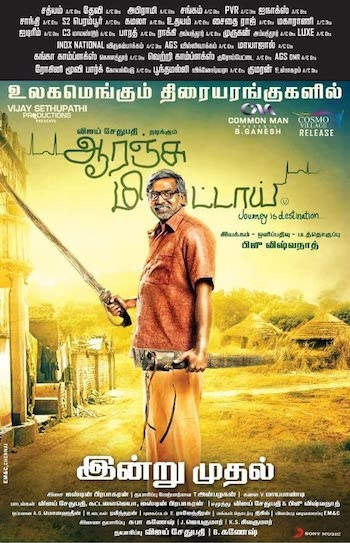 Orange Mittai 2015 UNCUT Dual Audio Hindi 480p HDRip 300mb