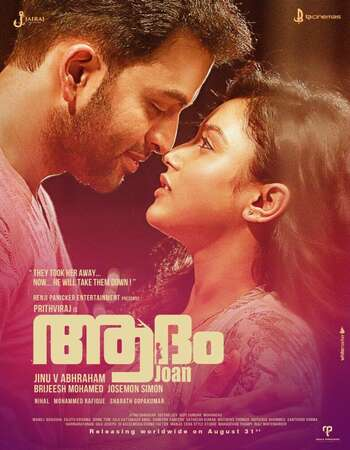 Adam Joan 2017 Hindi Dual Audio 450MB UNCUT HDRip 480p ESubs