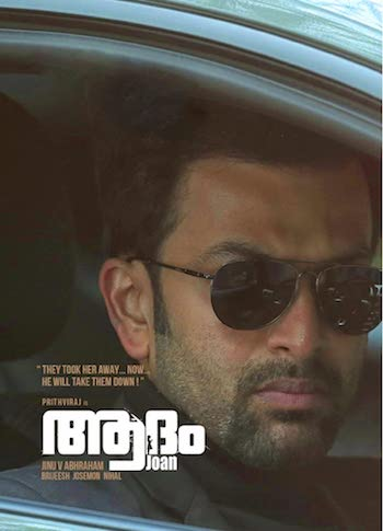 Adam Joan 2017 UNCUT Dual Audio Hindi 480p HDRip 450MB