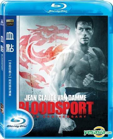 Bloodsport 1988 Dual Audio Hindi 720p BluRay 800mb