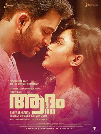 Adam Joan 2017 Dual Audio Hindi Malayalam HDRip 720p 480p Movie Download