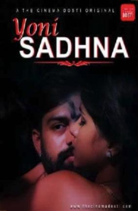 Yoni Sadhna 2020 Hindi Full Movie Download