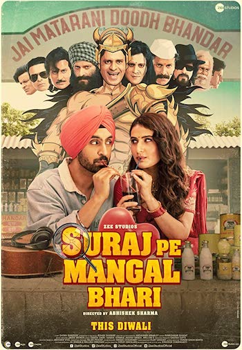 Suraj Pe Mangal Bhari 2020 Hindi 720p WEB-DL 1GB