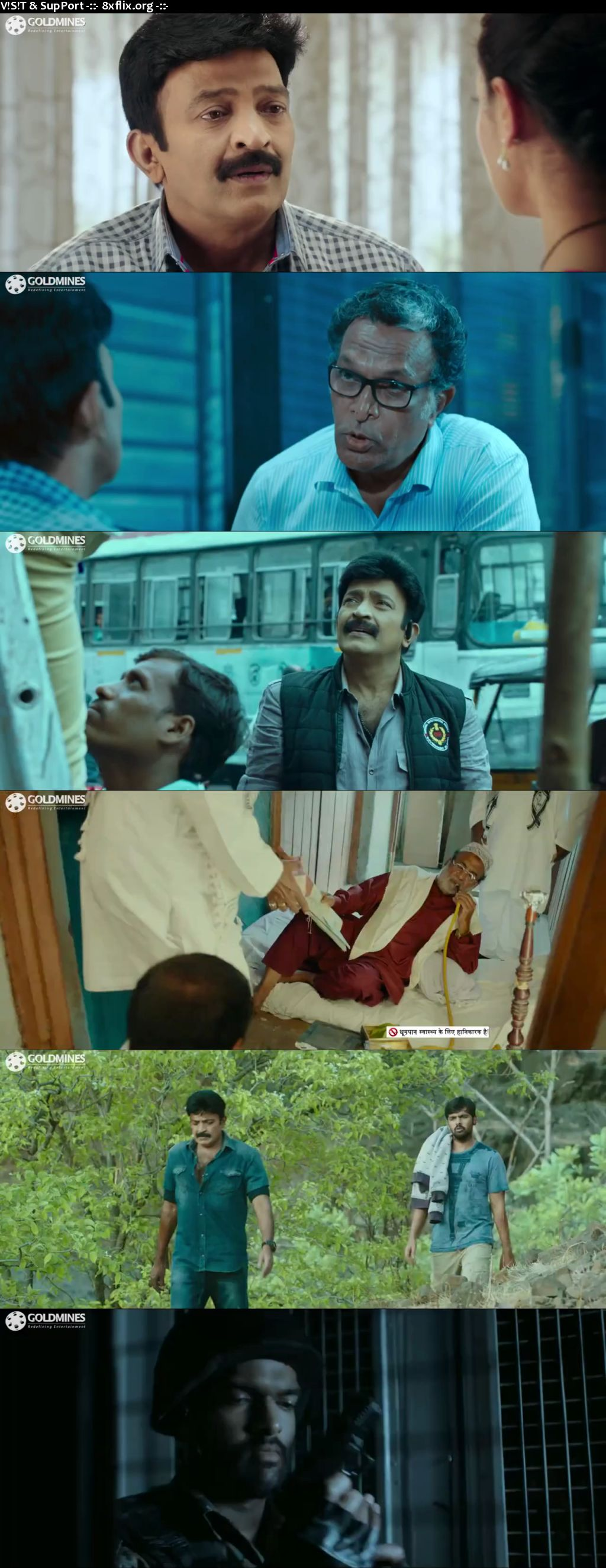 Garudaveda 2020 Full Movie Hindi Dubbed 720p 480p HDRip