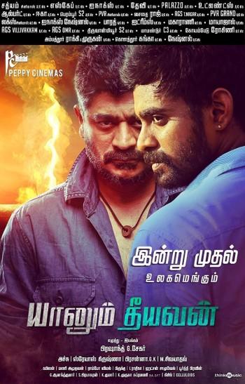 Yaanum Theeyavan 2017 Dual Audio Hindi Tamil HDRip 720p 480p Movie Download