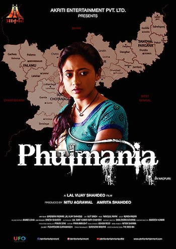Phulmania 2019 Hindi Movie Download