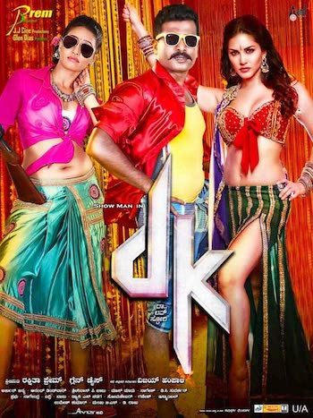 Dk 2015 Dual Audio Hindi Movie Download