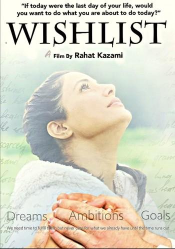 Wishlist 2020 Hindi Full Movie Download