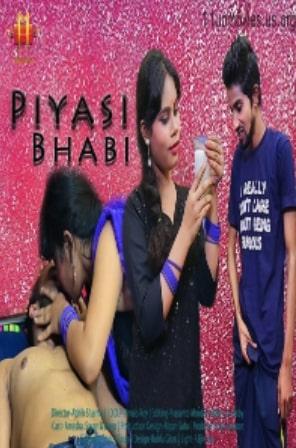 18+ Piyasi Bhabhi 2020 Hindi Full Movie Download