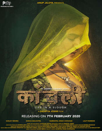 Kaanchli Life in a Slough 2020 Full Hindi Movie 720p HDRip Download