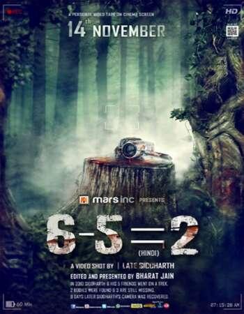 6-5=2 2014 Full Hindi Movie 720p HDRip Download