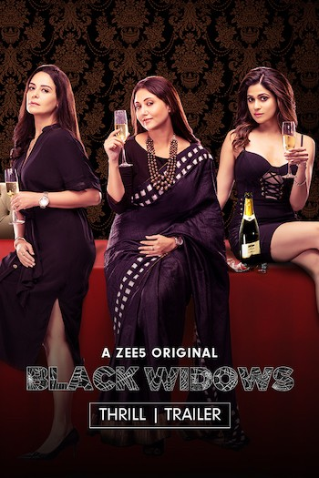 Black Widows Season 01 Complete