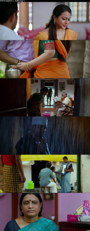 Aatish The Weapon 2020 Full Movie Hindi Dubbed 720p 480p HDRip