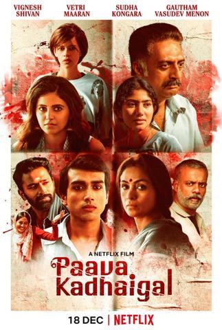Paava Kadhaigal 2020 Netflix Hindi 480p HDRip x264 400MB ESubs