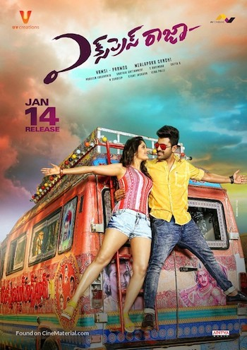 Express Raja 2016 UNCUT Dual Audio Hindi 480p HDRip 400MB
