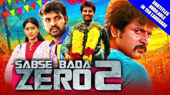 Sabse Bada Zero 2 2020 Hindi Dubbed 720p HDRip x264