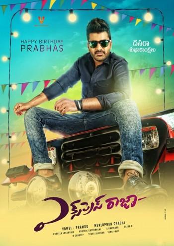Express Raja 2016 Dual Audio Hindi Telugu HDRip 720p 480p Movie Download