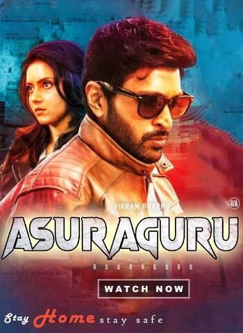 Asuraguru 2020 Hindi Dubbed Full Movie Download