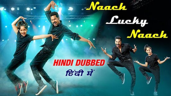 Naach Lucky Naach 2020 Hindi 480p HDRip 350mb