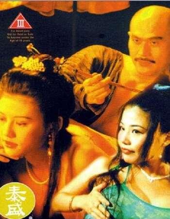 Yu Pui Tsuen III 1996 Hindi Dual Audio BRRip Full Movie Download