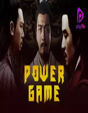 Power Game 2017 Hindi Dual Audio 720p HDRip 560MB x264