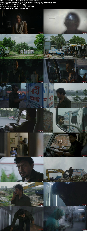 Taqdeer 2020 Hindi Season 01 Complete 720p HDRip x264