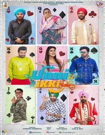 Unni Ikki 2019 Punjabi 720p HDRip ESubs