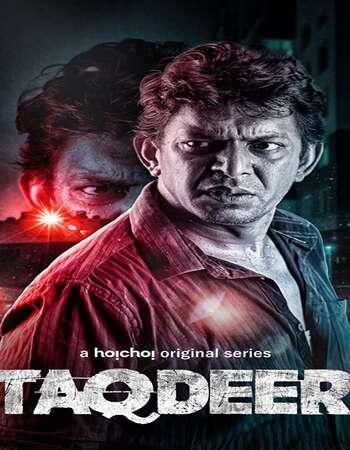 Taqdeer 2020 Full Season 01 Download Hindi In HD